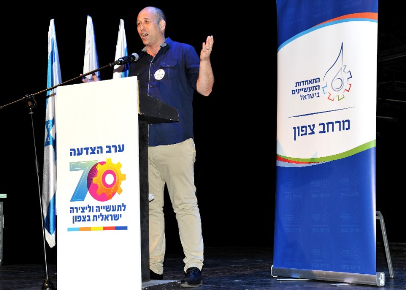 ערב הצדעה: 70 לתעשייה וליצירה ישראלית בצפון